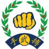 Seven Characteristics of a Moo Duk Kwan® Quality Soo Bahk Do® Practitioner